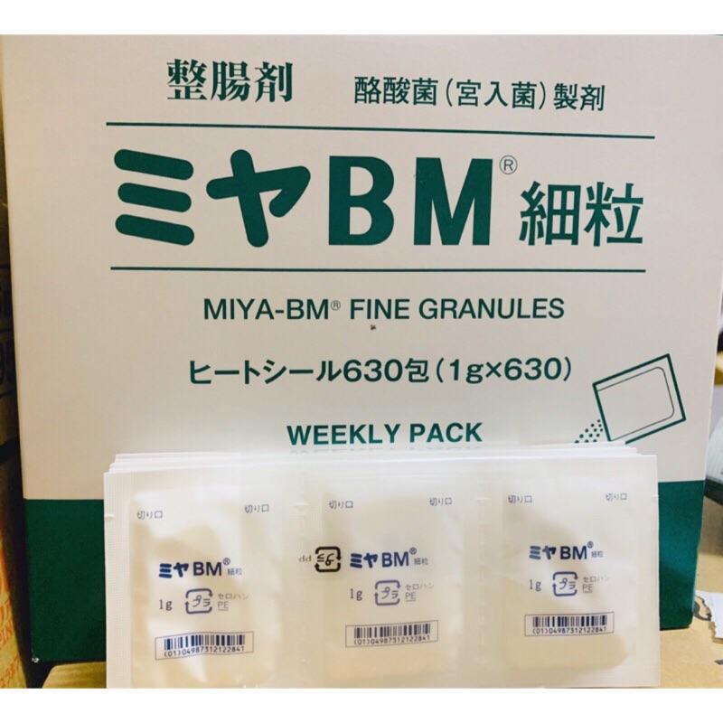 日本 妙利散 現貨 效期2023/4 一組30包