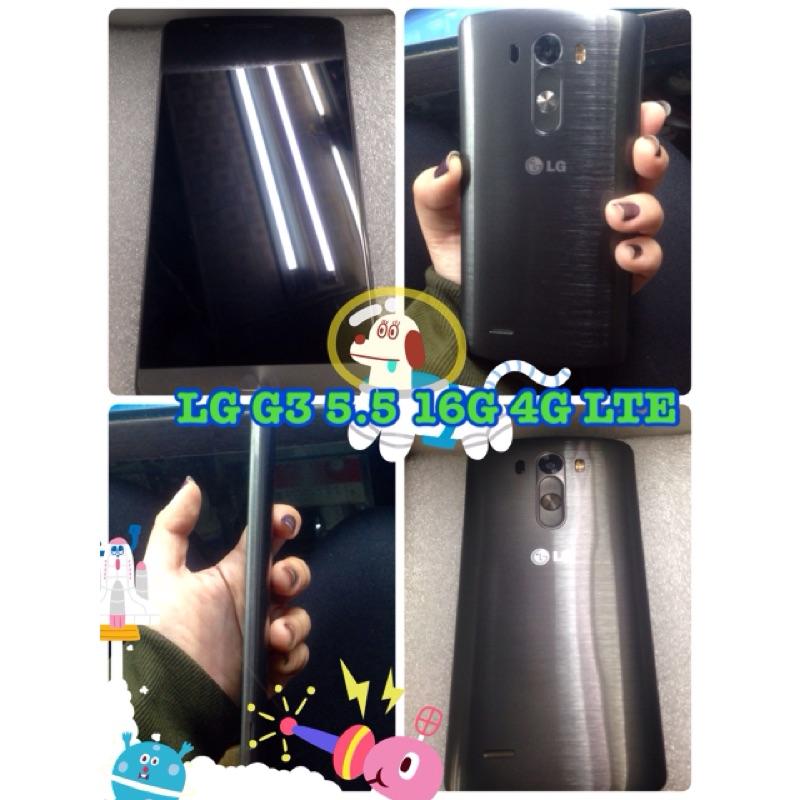 二手手機 LG G3 D855 16GB 1300萬 5.5吋 支援4G LTE全頻16GB
