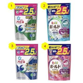 日本 P&G 3D 洗衣膠球第4代2.5倍 44入 ARIEL GEL BALL(寶僑) 高雄市