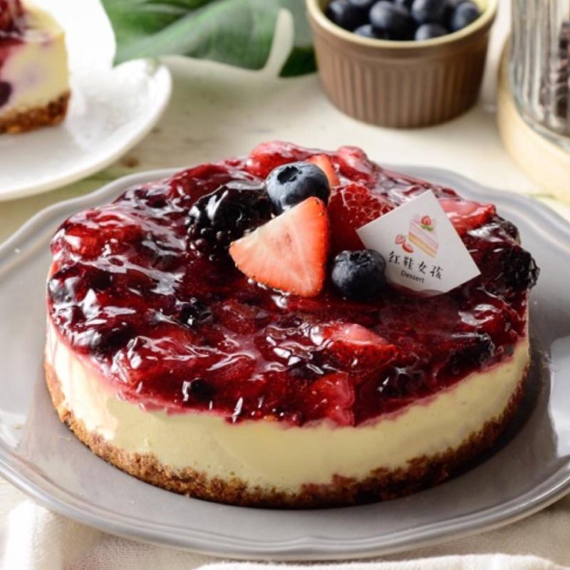 【紅鞋女孩】綜合莓果重乳酪蛋糕|6吋