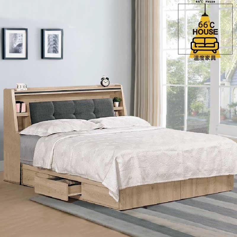 【溫度家具】現代系列 高級收納床組 收納床頭/收納床底/收納床