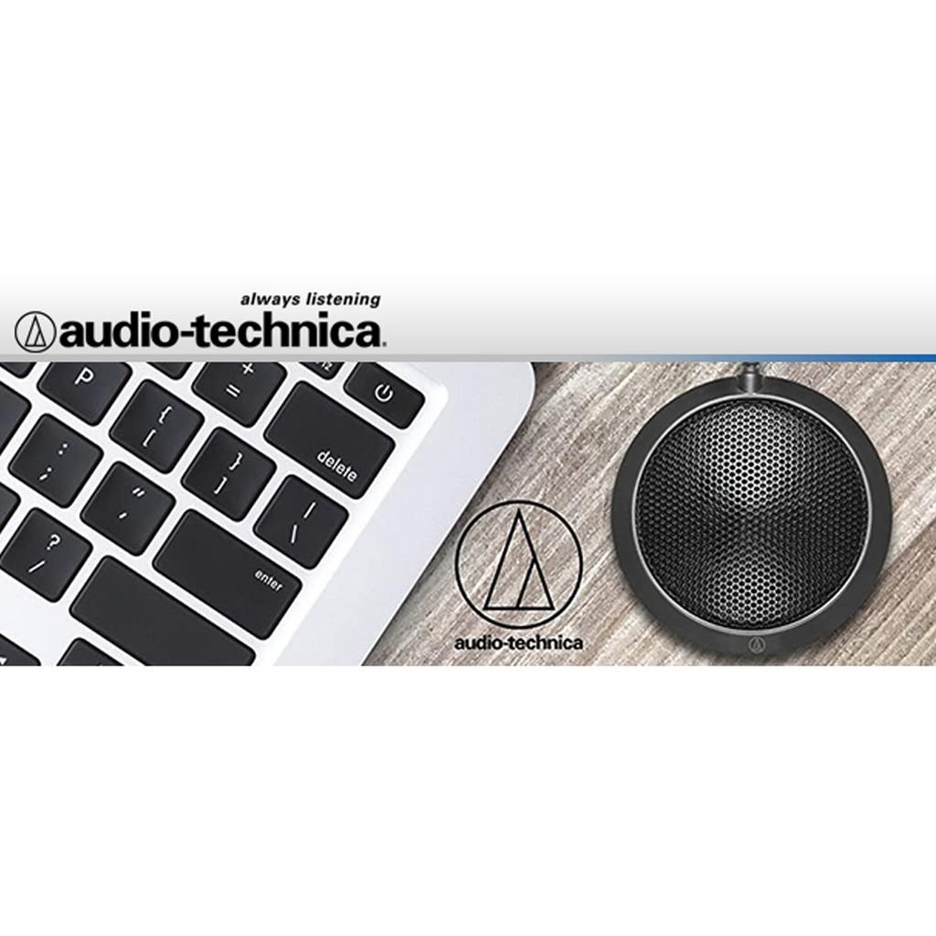 王冠攝 audio-technica 鐵三角 ATR4697USB 桌上型USB平面麥克風 全指向 電容式麥克風 公司貨