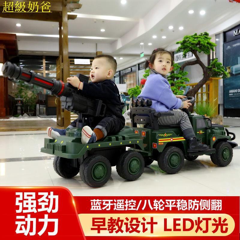【兒童電動車】【戰狼作戰車】雙人車大號兒童車電動車四輪汽車寶寶玩具車可坐人