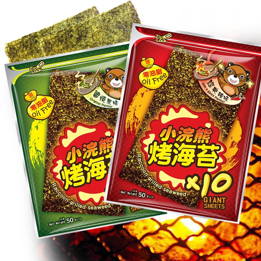 【泰國小浣熊】小浣熊烤海苔 醬燒原味/經典辣味 50g 海苔 零油脂