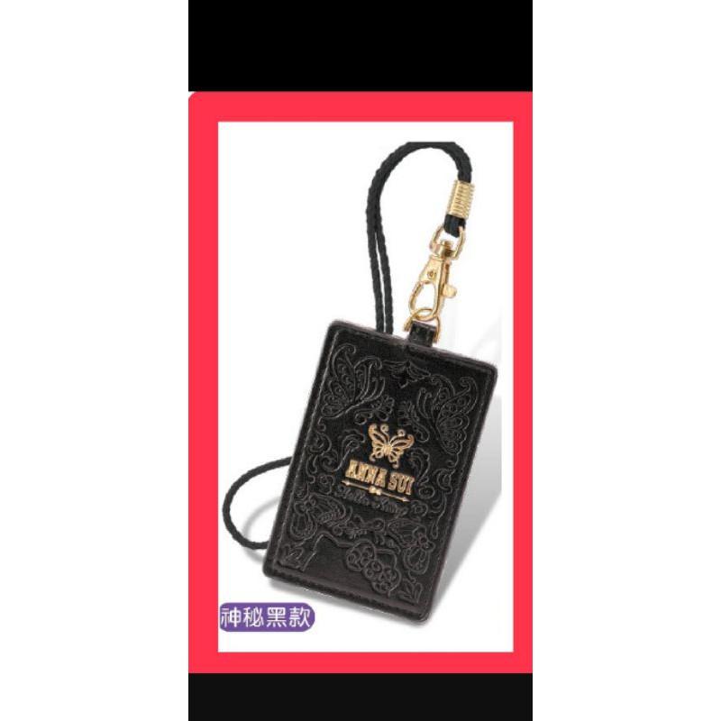 7-11預購商品【ANNA SUI卡套】黑色款