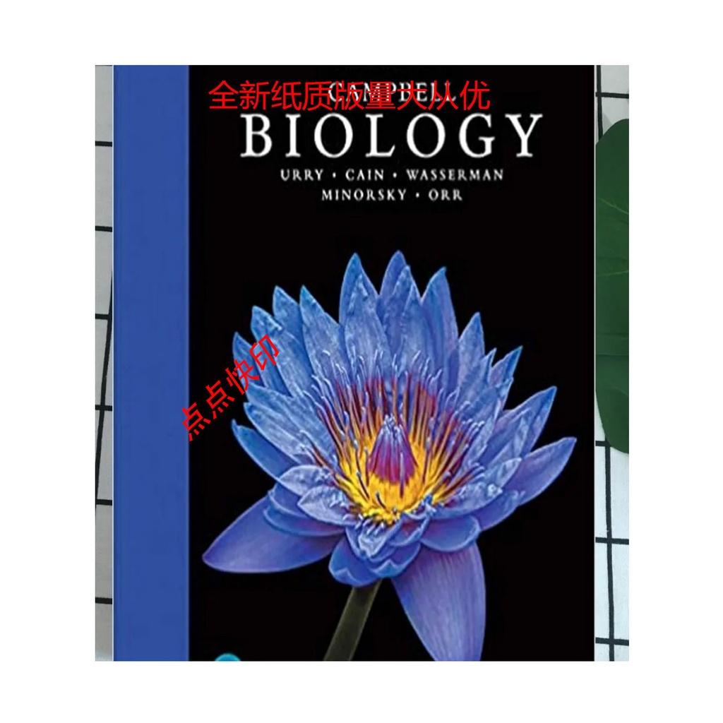 📔樂樂書屋 紙質書Campbell Biology 12th edition 台灣出貨