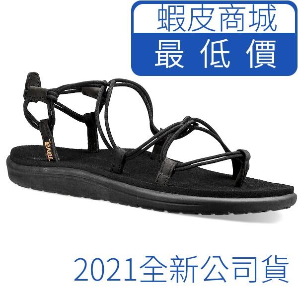 Teva Voya Infinity【關注禮折扣12元】女款羅馬織帶涼鞋 TV1019622BLK 羅馬繩 水鞋