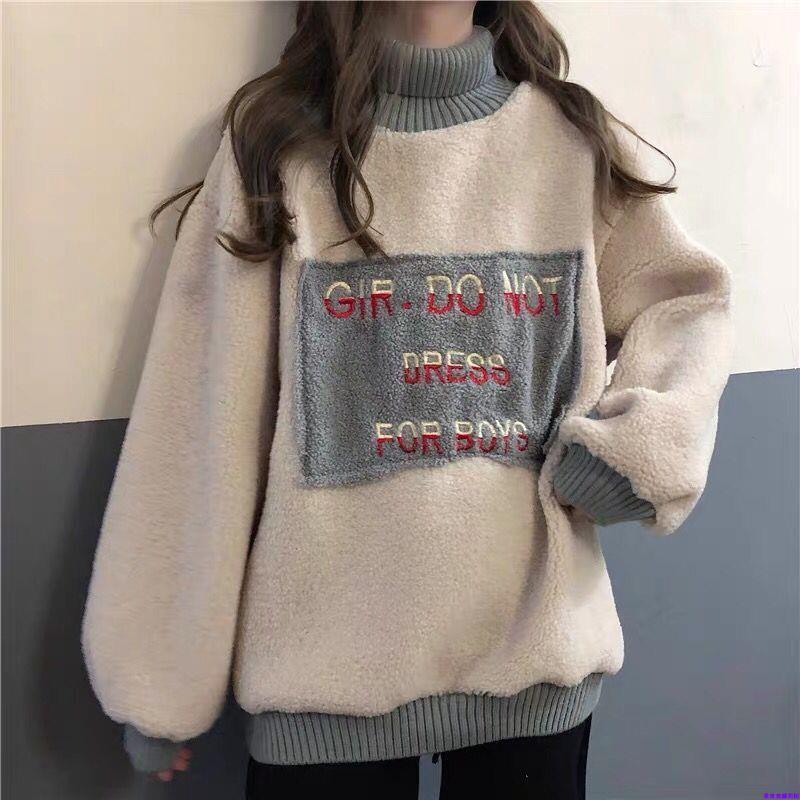 羊羔毛衛衣女秋冬2020新款韓版慵懶風寬松加厚高領套頭外套上衣潮