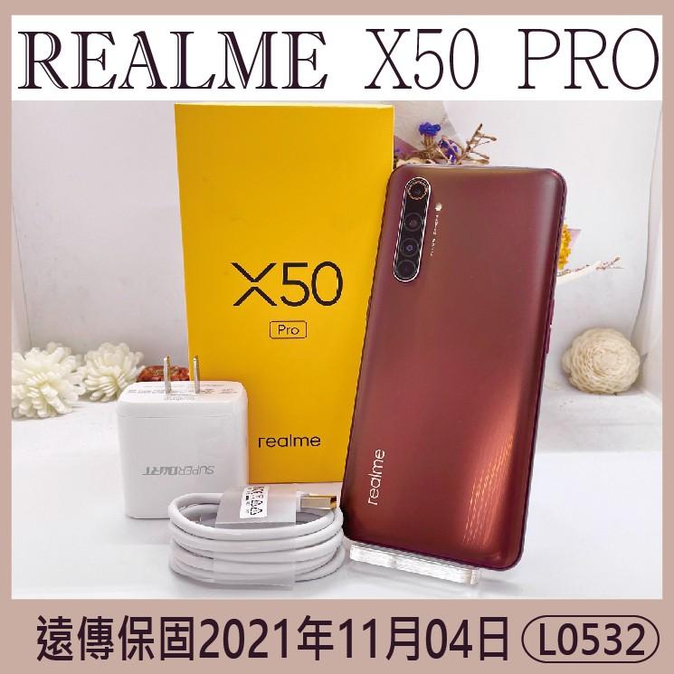 REALME X50 PRO 12+256G 紅 二手機 L0532【承靜數位-六合】5G手機 遠傳保固2021