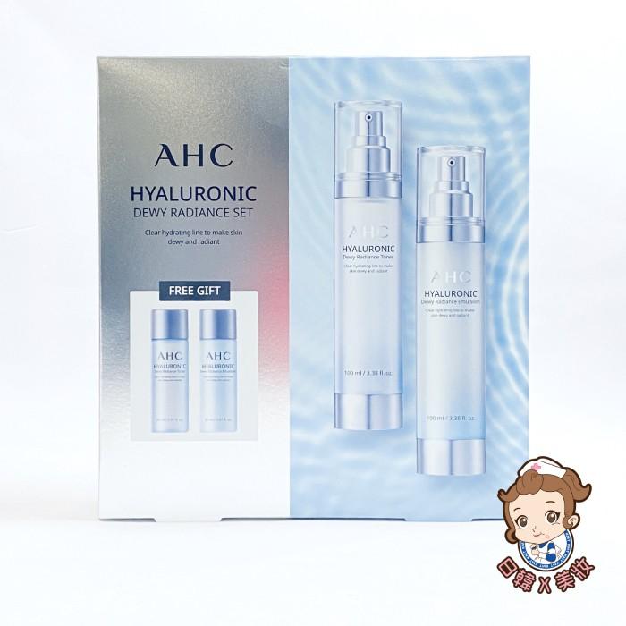 韓國AHC 玻尿酸 神仙水 套組 化妝水 乳液 100ml / 30ml 保濕 禮盒 4件組 最新第4代
