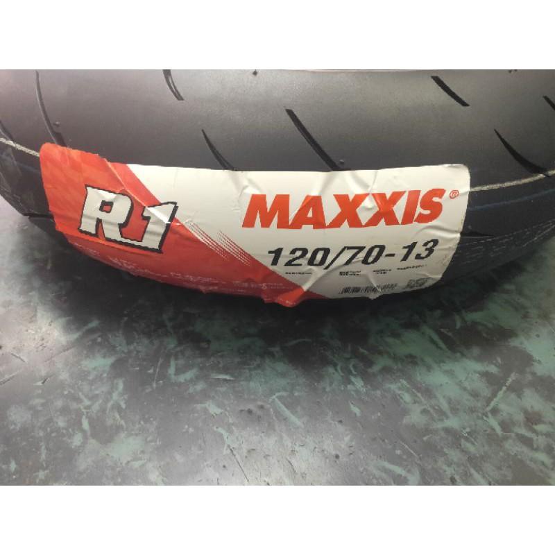 年份新 免運 瑪吉斯 R1 120 130 70 13 輪胎 FORCE S MAX DRG gogoro 前輪 後輪