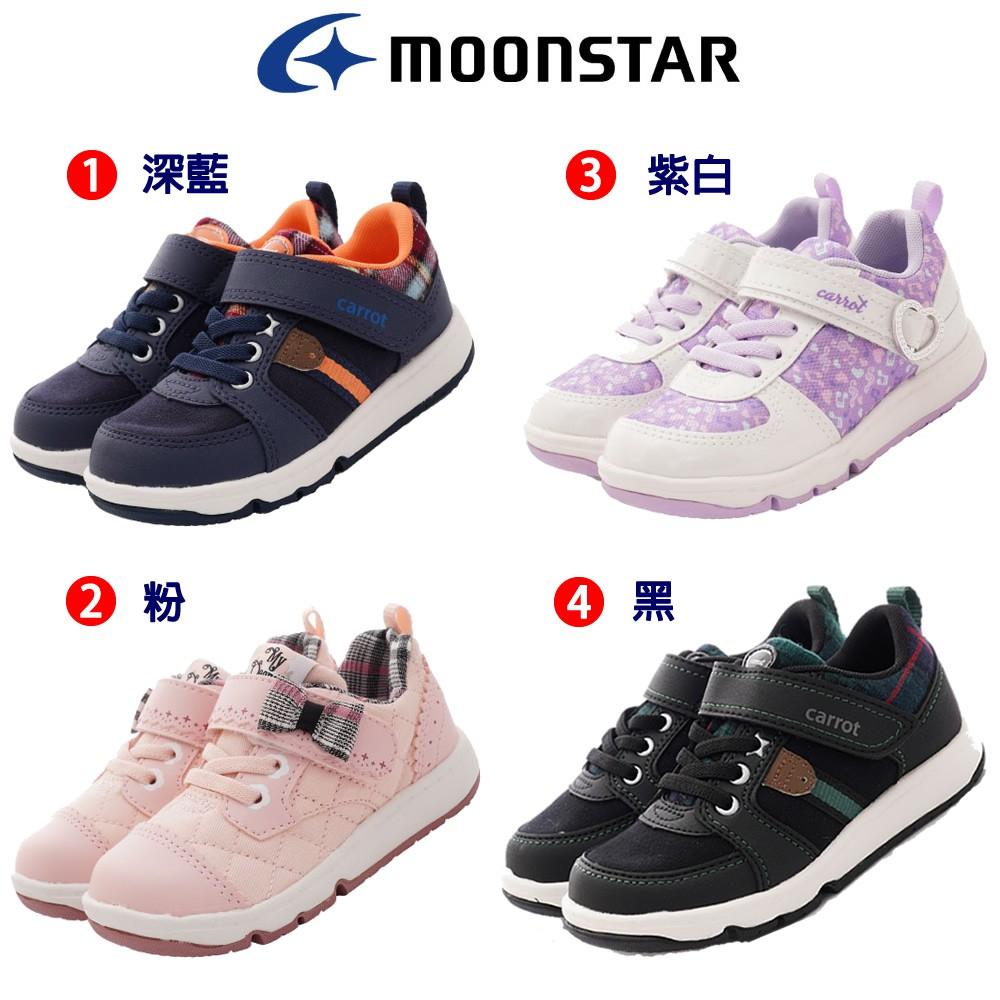 日本月星Moonstar機能童鞋 waga mama系列 預防矯正款225-中小童段4款任選(新品)