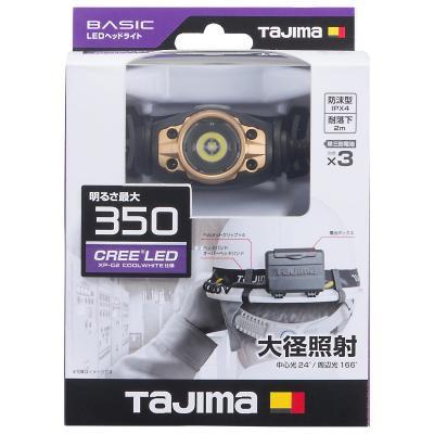 日本 田島 TAJIMA 工作頭燈  LE-F351D 350流明 大徑照射 工作燈 LED照明燈 頭戴式頭燈 燈