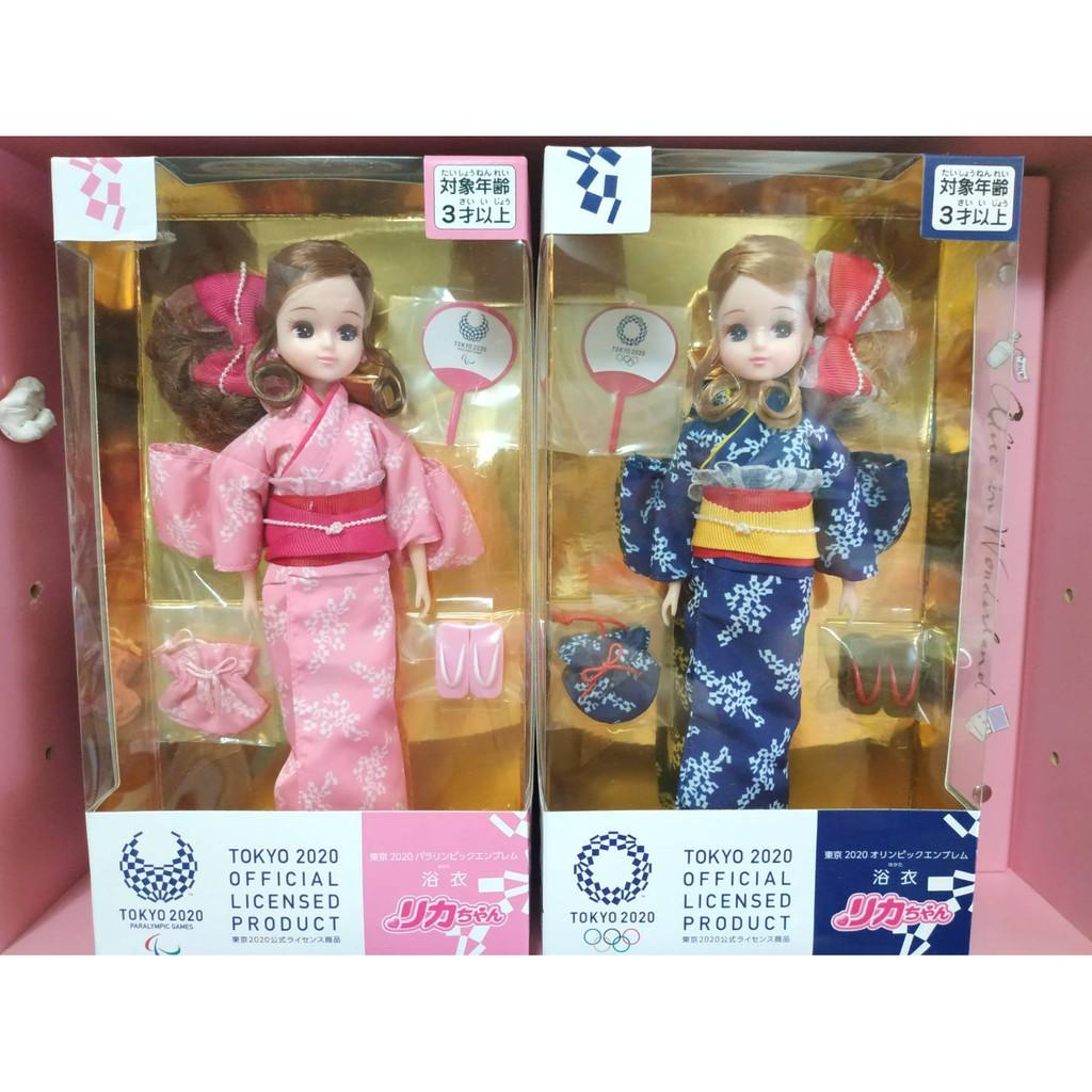 正版 2020 東京奧運  東奧紀念  和服莉卡 娃娃 Licca