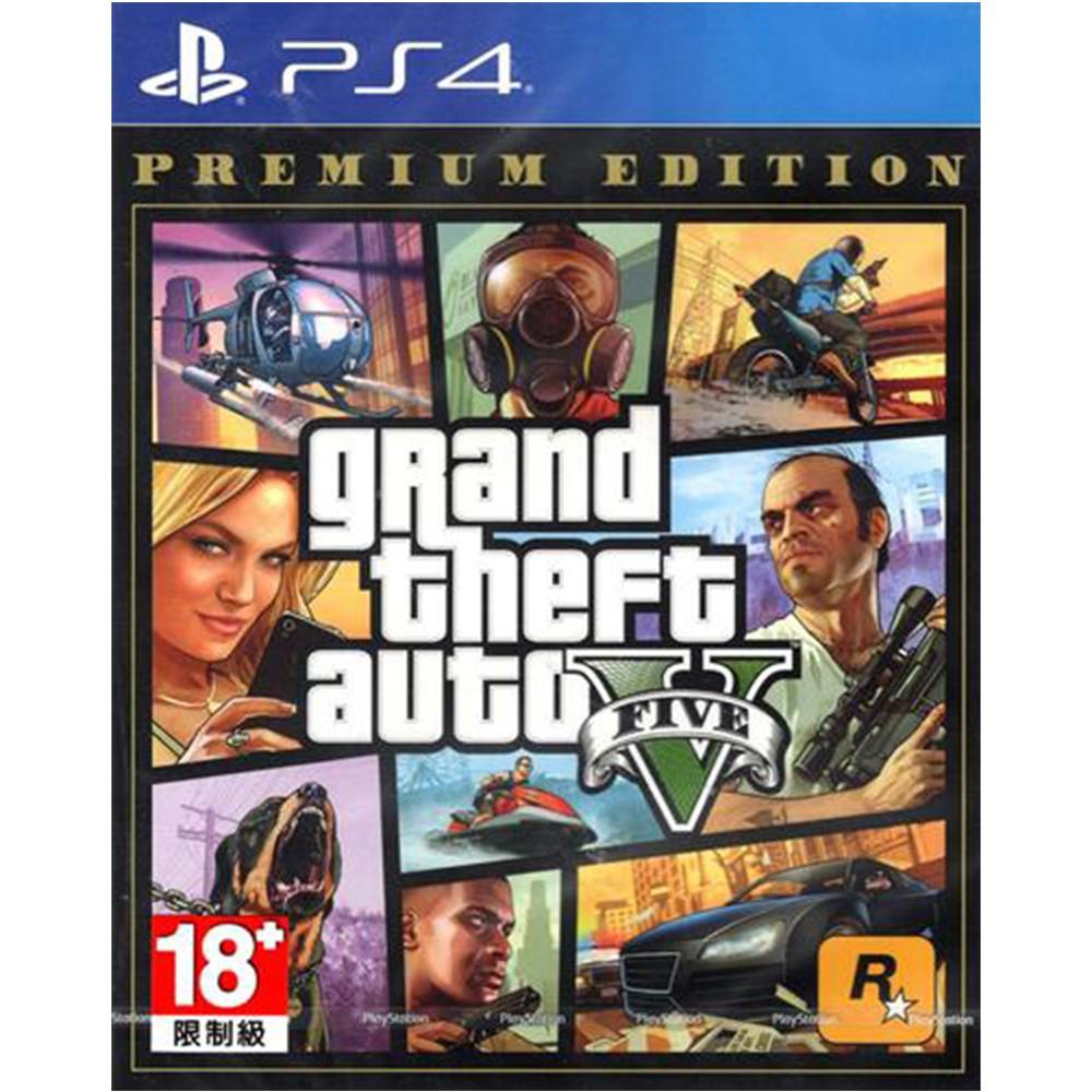 【就是要玩】現貨 PS4 俠盜獵車手5 中文版 豪華版 Grand Theft Auto V GTA5 GTA 5