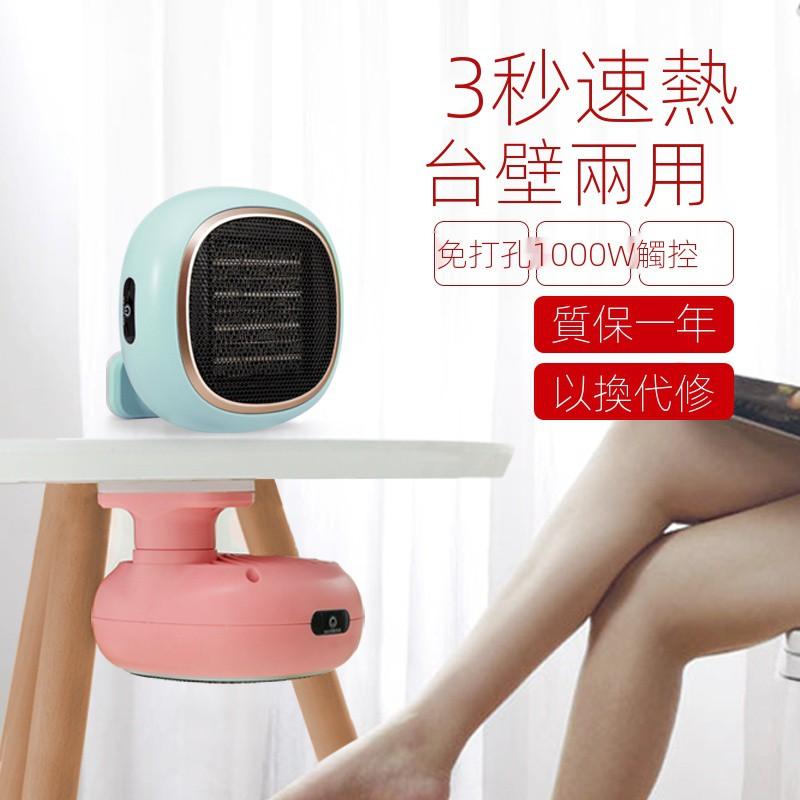 現貨下殺 ✐℗暖風機 暖風扇 USB暖風機  迷你暖風機usb小型壁掛式家用浴室取暖神器辦公室桌面暖手暖腳小功率微型電暖