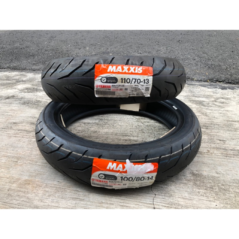 馬吉斯輪胎 GOGORO 2 M6237性能胎