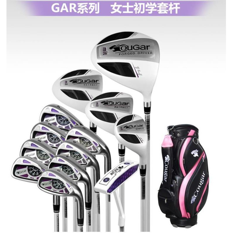 OUGAR 高爾夫球桿 全套 golf女用球組套桿 練習桿初級桿送球包手感好易上手 經濟實惠精品女友禮物做工精致