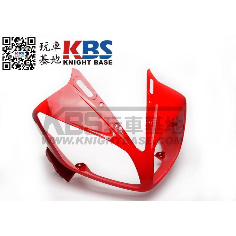 【玩車基地】YAMAHA 山葉原廠 YZF-R15 大燈罩 頭罩 紅色 2PK-F835G-00-P0