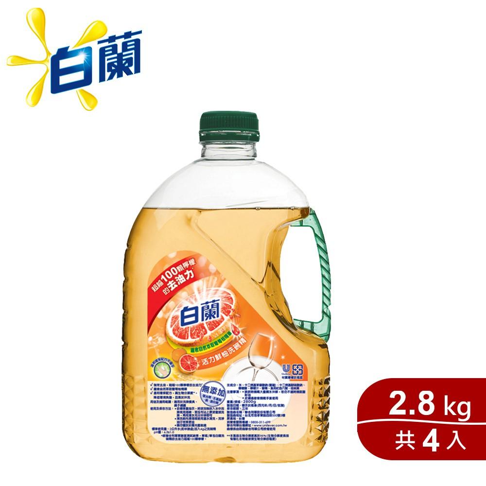 白蘭 動力配方洗碗精2.8KGx4入(團購)