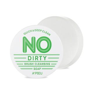 現貨 APIEU 刷具清潔劑 刷具洗劑 粉撲清潔劑 刷具清潔皂 刷具清洗板 刷具清洗 47g 新北市