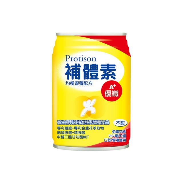 補體素 優纖A+ 不甜(箱) 237mlX24罐(均衡營養配方)