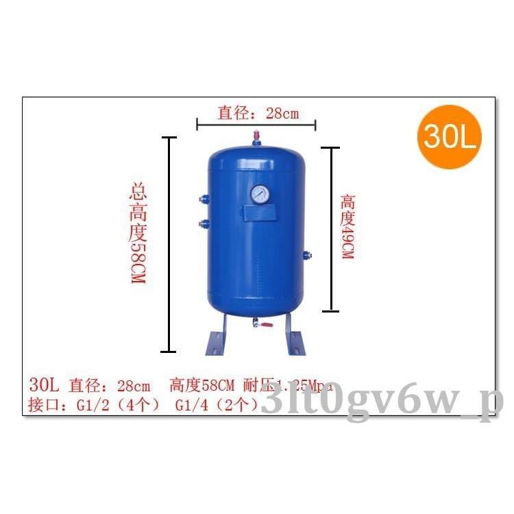 热销30L小型高壓放水閥真空桶40L立式儲罐儲氣罐10L壓力表安全閥加厚3lt0gv6w_p