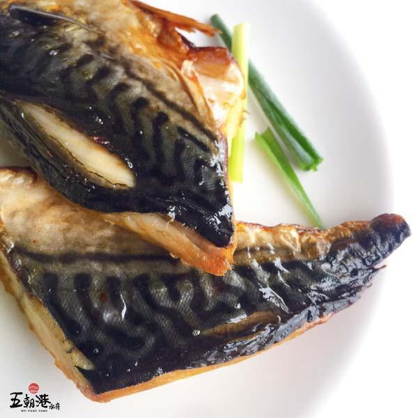 五朝港水產-嚴選薄鹽挪威鯖魚片(160-180G/片)