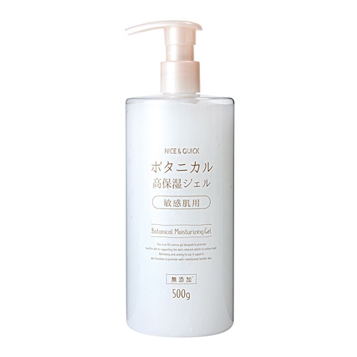 NICE&QUICK 極潤保濕植物性乳液(500g)【小三美日】D540880