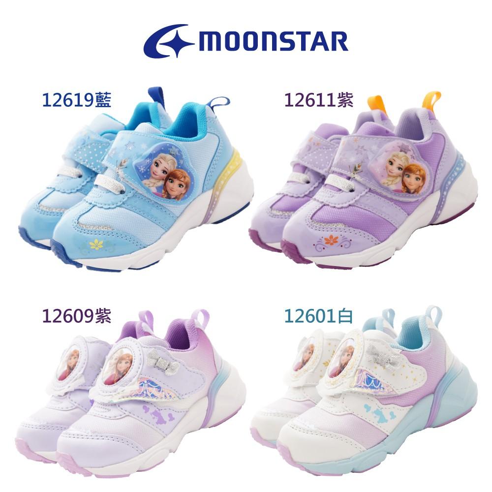 日本月星Moonstar機能童鞋 冰雪奇緣2.0聯名運動電燈鞋款新品4款任選126系列 (中小童段)