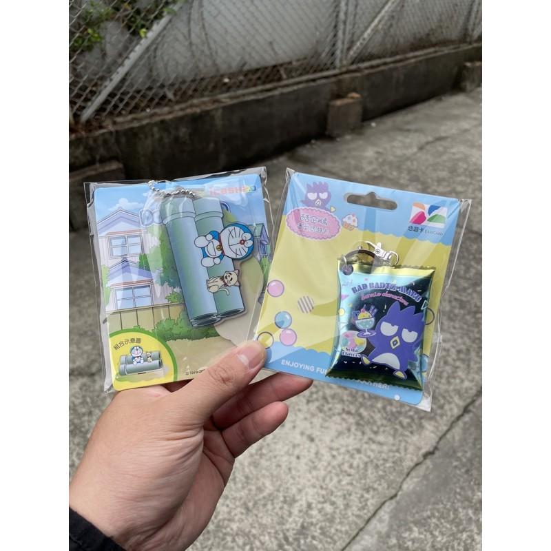 (現貨) 7-11拉拉熊3D hello kitty 糖果造型悠遊卡 戴資穎悠遊卡 大同電鍋 麻幾兔icash