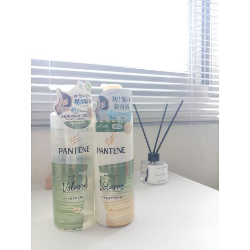 潘婷淨化極潤系列x蓬鬆洗髮露