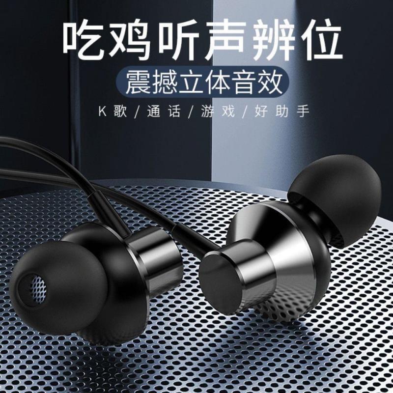 1MORE/萬魔 E1001三單元圈鐵耳機入耳式動鐵HiFi發燒小米高音質