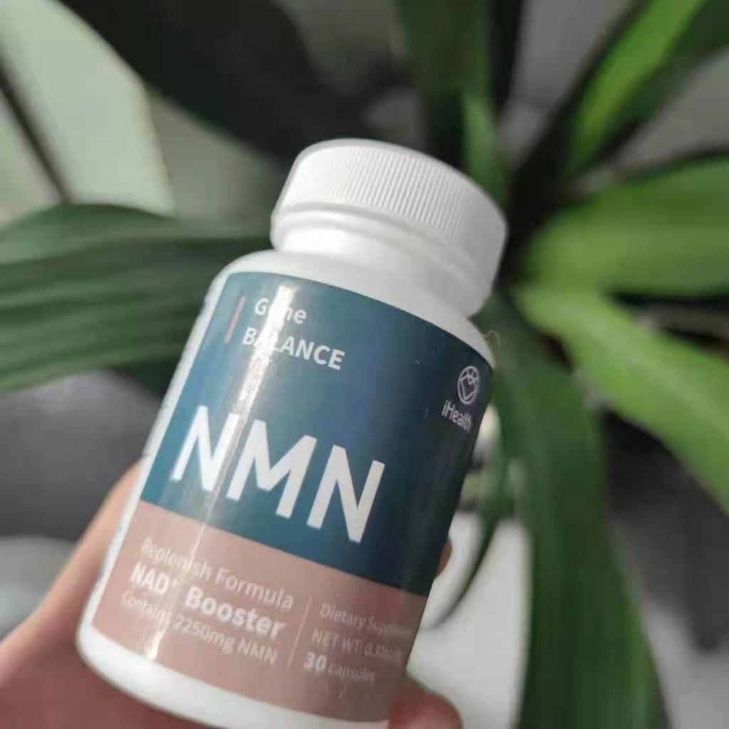 正品ihealth愛健康NMN美國進口幸福版30粒45粒75mg每粒