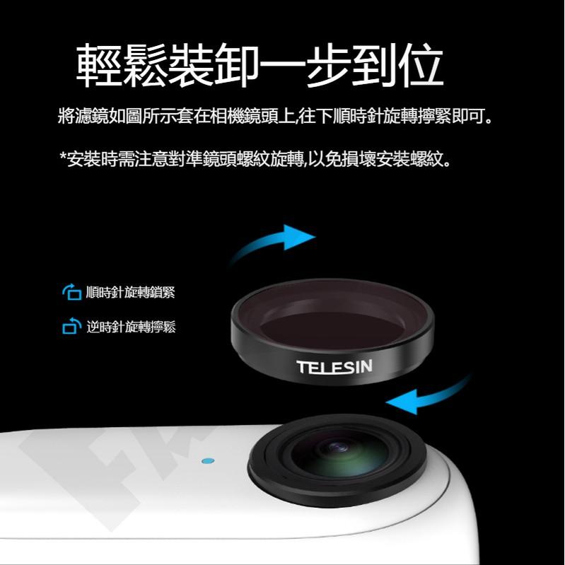 Insta360 GO 2 濾鏡套裝 ND CPL go2拇指運動相機濾鏡配件穎穎優選