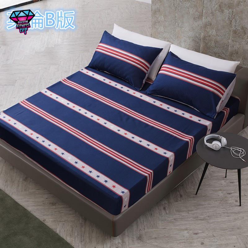 新店促銷♫MECEROCK♫床包式防水保潔墊 單人/雙人/標準/加大 各式尺寸床墊保潔墊