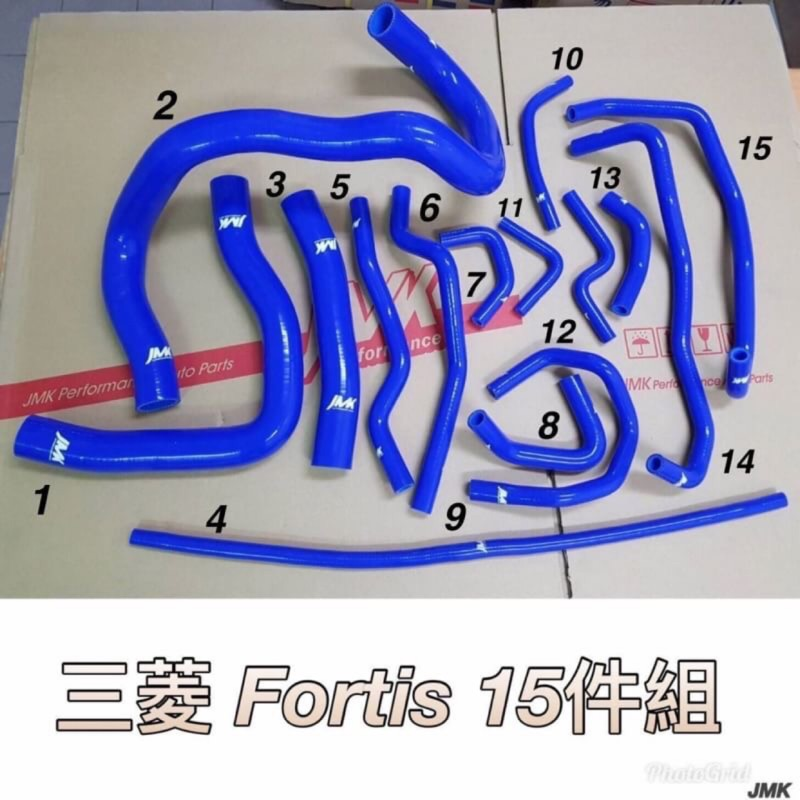 三菱 FORTIS OUTLANDER 含運費 含美國進口鐵束 矽膠強化水管 水管組