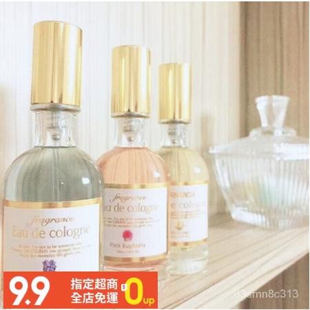 現貨 掌柜推薦!日本專櫃Fernanda Eau de Cologne 淡香水 30ml