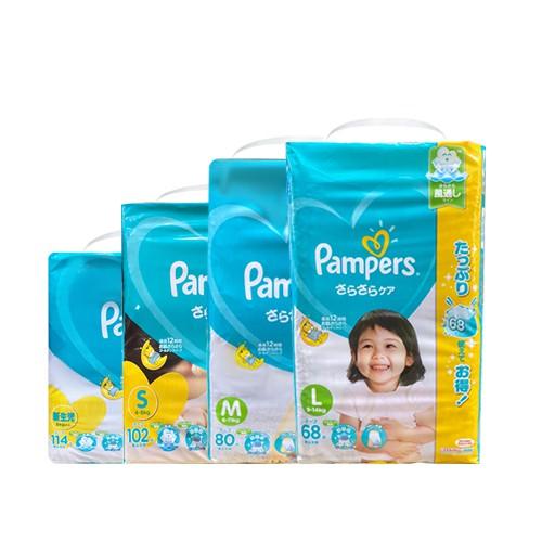 幫寶適Pampers 巧虎境內增量版黏貼型紙尿布  3包/箱(廠商直送)