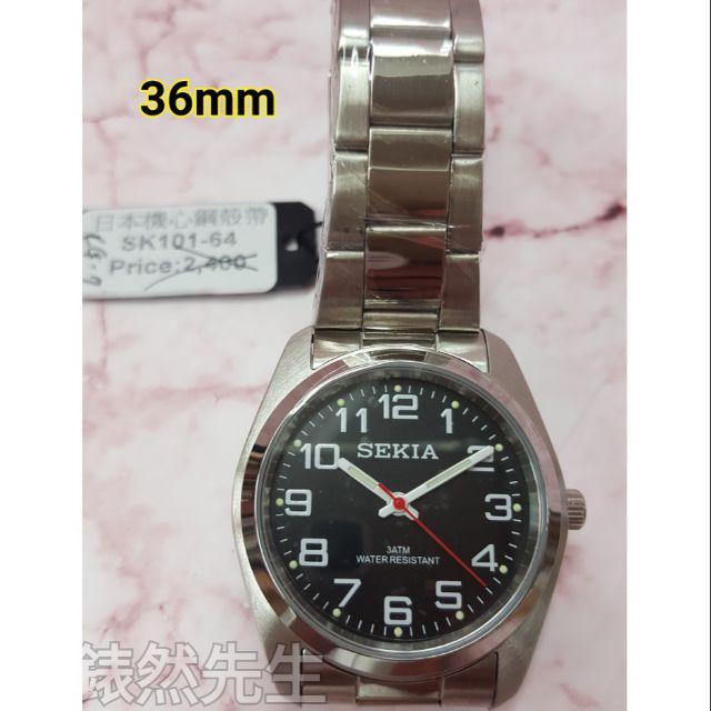 【錶然先生】【學生錶】【永久免費換電池】SEKIA 精雅錶數字清晰面板 #對錶#學測專用#父親節禮物##高cp@261