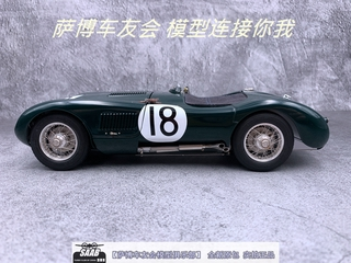 熱賣 1:18 CMC jaguar 捷豹c-type 1953 勒芒冠軍18號合金汽車模型