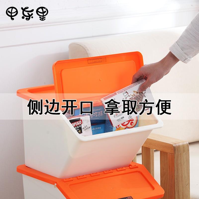 斜口收納箱前開式塑料翻蓋衣物整理箱零食收納箱兒童玩具儲物箱子
