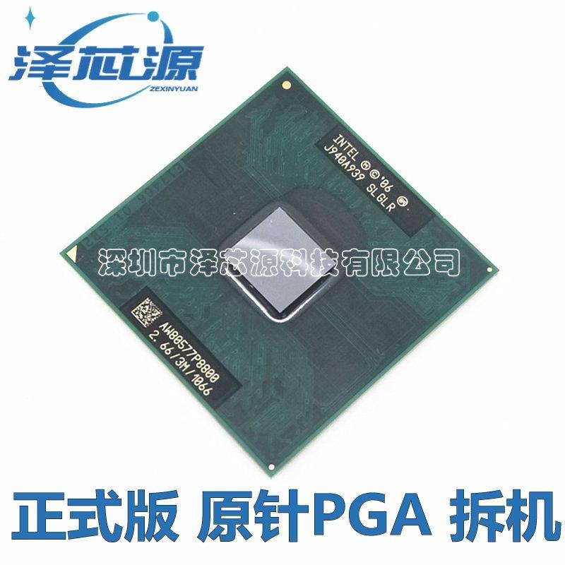 爆款精品~原裝PGA P8800 T9400 T9550 T9600 T9800 T9900 PM45筆記本CPU