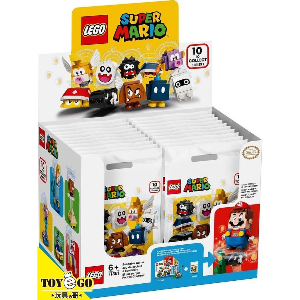 樂高LEGO SUPER MARIO 超級瑪利歐兄弟 角色包 1盒20入 71361 玩具e哥