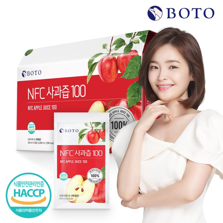 #悠西將# 韓國 BOTO 100% 濃縮蘋果汁 蘋果汁 紅蘋果 女王果汁 女神 寶達
