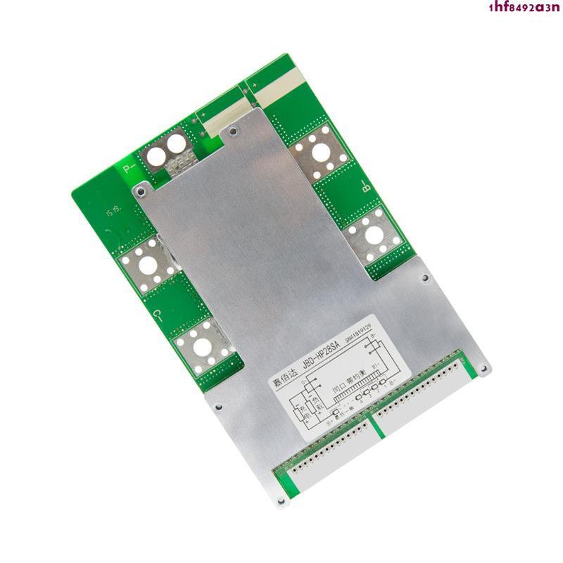 鋰電池保護板 3-28串同口48V三元72V磷酸鐵鋰動力單體BMS