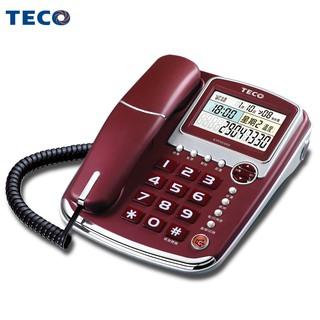 福利品【東元】顯示語音報號有線電話XYFXC003 新北市
