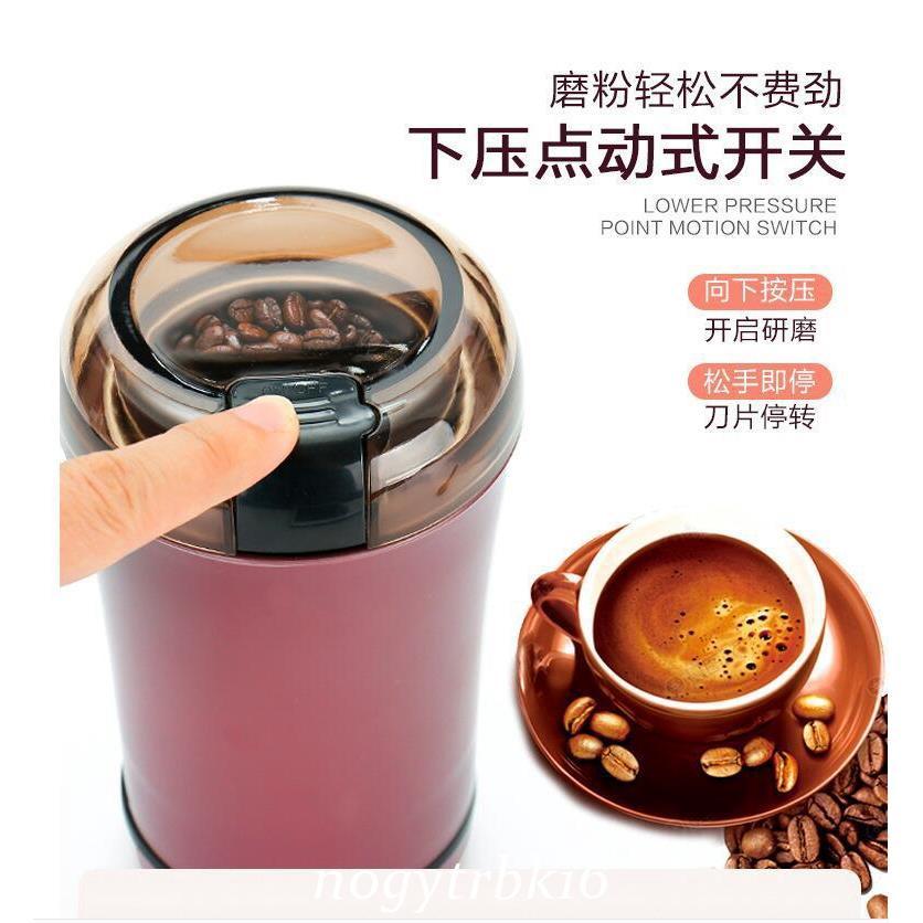 台灣728不鏽鋼 磨豆機正品咖啡豆研磨機電動家用磨豆機五穀雜糧中藥材粉碎機