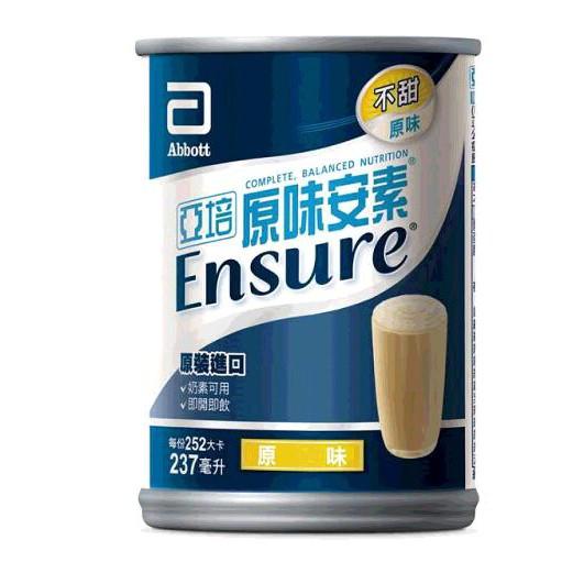 亞培 安素成人保健營養品 原味 237 毫升 32 罐 W109935