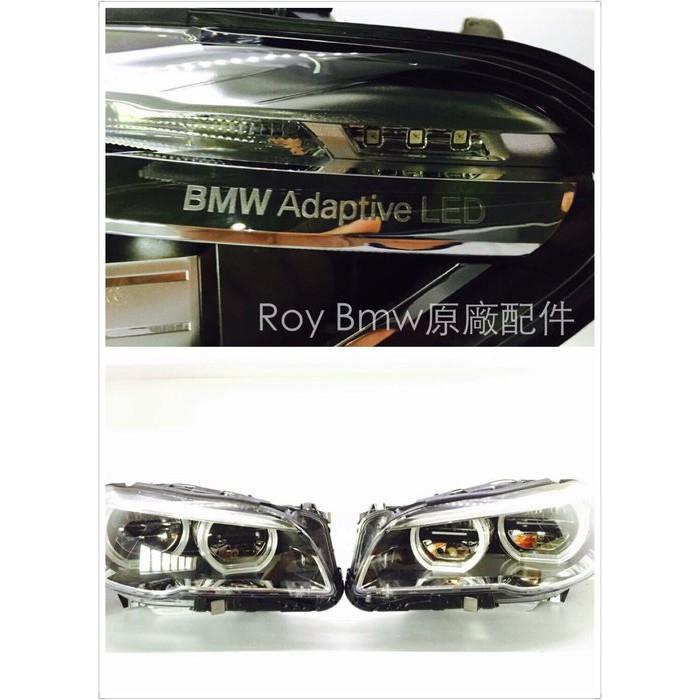 BMW 原廠 5系列 LED 大燈 F10 F11 520 528 530 535